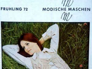 Modische Mashen, Весна 1972. Фото моделей. Ярмарка Мастеров - ручная работа, handmade.