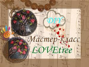 Видео мастер-класс: изготавливаем кулон «Love Tree» — подарок ко Дню всех влюбленных. Ярмарка Мастеров - ручная работа, handmade.