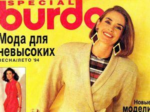Парад моделей Burda SPECIAL  «Мода для невысоких»  Весна-лето 1994 г. Ярмарка Мастеров - ручная работа, handmade.