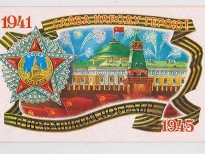 Советская схема Кремля. Ярмарка Мастеров - ручная работа, handmade.
