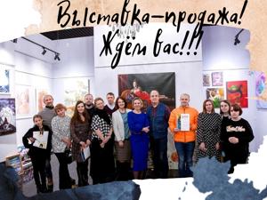 Выставка-продажа в Москве! Приглашаем всех желающих!. Ярмарка Мастеров - ручная работа, handmade.