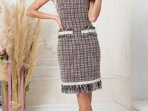 Аукцион на деловое твидовое платье! Старт 2500 р.!. Ярмарка Мастеров - ручная работа, handmade.