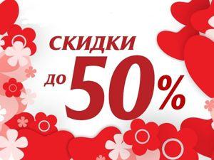 Зимние забавы — Святочная распродажа до 50%. Ярмарка Мастеров - ручная работа, handmade.