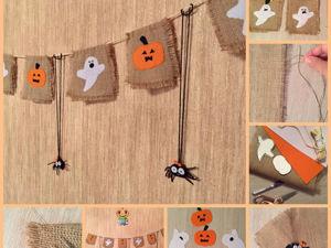 Создаем гирлянду на Halloween. Ярмарка Мастеров - ручная работа, handmade.
