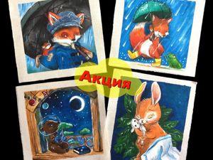 Акция на Новинку Набор Купонов с Росписью  «Animals Sweet Dreams»  4 шт. Ярмарка Мастеров - ручная работа, handmade.