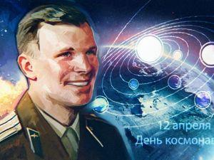 Юрий Гагарин — Первый человек в космосе. Интересные факты. Ярмарка Мастеров - ручная работа, handmade.