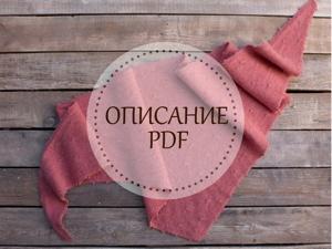 Описание PDF кораллового платка. Ярмарка Мастеров - ручная работа, handmade.