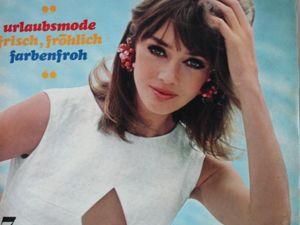 Новая мода Neue Mode 7/1967. Ярмарка Мастеров - ручная работа, handmade.
