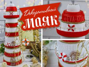 Делаем маяк из гипса. Ярмарка Мастеров - ручная работа, handmade.