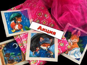 Акция 600 рублей  Купоны, Фактурная ткань и фатин цвета Фуксия. Ярмарка Мастеров - ручная работа, handmade.