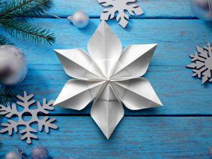 Собираем снежинку из бумаги. Ярмарка Мастеров - ручная работа, handmade.
