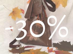С 5 по 12 сентября все готовые работы на 30-35% подешевели. Ярмарка Мастеров - ручная работа, handmade.