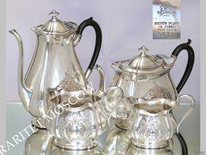 Сервиз антикварный чайник серебрение ROGERS 4. Ярмарка Мастеров - ручная работа, handmade.