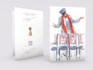 Необычные открыточки для мужчин. Ярмарка Мастеров - ручная работа, handmade.