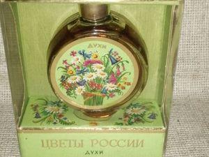 Винтажные духи Цветы России ф-ка Северное сияние CCCP. Ярмарка Мастеров - ручная работа, handmade.