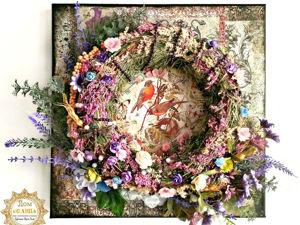 Секретный сад. Ярмарка Мастеров - ручная работа, handmade.