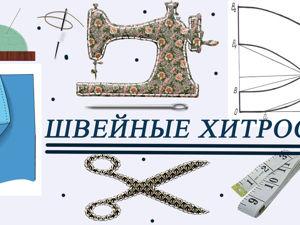 Швейные тонкости кроя и пошива кармана с отрезным бочком и отложного воротника на стойке. Ярмарка Мастеров - ручная работа, handmade.