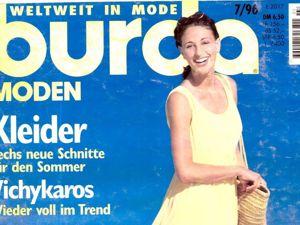 Парад моделей Burda Moden № 7/1996. Немецкое издание. Ярмарка Мастеров - ручная работа, handmade.