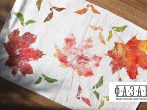 How to Easily Decorate Textiles with Leaа Prints and Paints for Fabric. Livemaster - handmade
