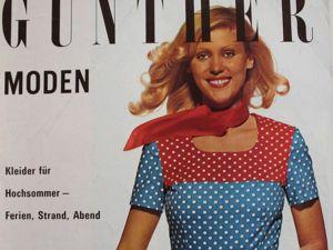 Gunther Moden -старый журнал мод- 6/ 1973. Ярмарка Мастеров - ручная работа, handmade.