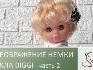 Обзор на ГДРовскую куколку. Часть2. Ярмарка Мастеров - ручная работа, handmade.