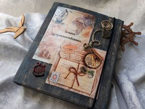 Обзор блокнота Записки путешественника. Ярмарка Мастеров - ручная работа, handmade.