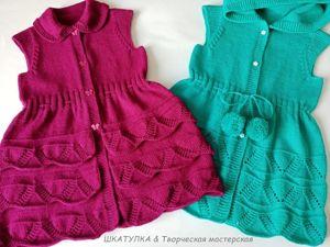 СКИДКА 20% на наряды для девочек!!!. Ярмарка Мастеров - ручная работа, handmade.