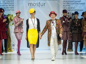 Международный форум искусства и моды, 14-17 августа, Гостиный двор, Москва. Ярмарка Мастеров - ручная работа, handmade.