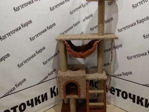 В Тюмень!. Ярмарка Мастеров - ручная работа, handmade.