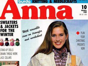 Журнал Anna, № 10/1989. Фото работ. Ярмарка Мастеров - ручная работа, handmade.