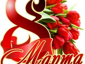 Сюрпризы-подарки к 8 марта. Ярмарка Мастеров - ручная работа, handmade.