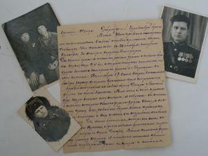 Письмо моему деду от брата с фронта. 1943г. Ярмарка Мастеров - ручная работа, handmade.