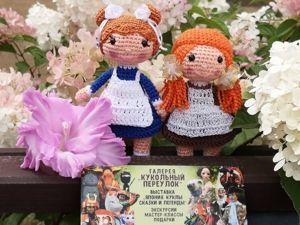 Готовлюсь к Празднику Кукол!. Ярмарка Мастеров - ручная работа, handmade.