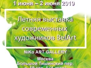 Выставка в Москве. Ярмарка Мастеров - ручная работа, handmade.