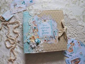 Обзор детского альбом Счастливое детство. Ярмарка Мастеров - ручная работа, handmade.