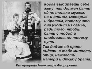 Совет от бывалого мастера или  О неверных мужьях. Ярмарка Мастеров - ручная работа, handmade.