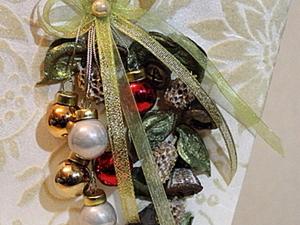 Украшаем новогоднюю подарочную упаковку. Ярмарка Мастеров - ручная работа, handmade.
