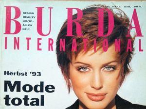 Burda International, Осень 1993 г. Технические рисунки. Ярмарка Мастеров - ручная работа, handmade.