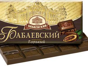 11 августа всем покупателям дарим шоколад!. Ярмарка Мастеров - ручная работа, handmade.
