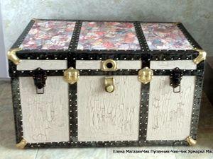 Новая жизнь старого сундука. Ярмарка Мастеров - ручная работа, handmade.