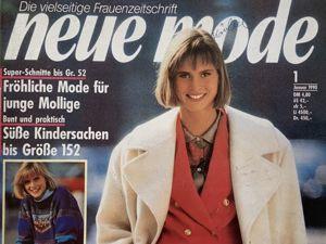 Neue mode 1 1990 (январь). Ярмарка Мастеров - ручная работа, handmade.