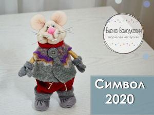 Шьем мышонка из капрона. Символ 2020 года. Ярмарка Мастеров - ручная работа, handmade.