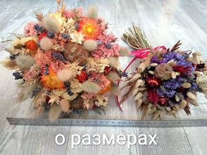 О размерах букетов из сухоцветов. Ярмарка Мастеров - ручная работа, handmade.