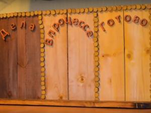 Как сделать доску планов и задач: видеоурок. Ярмарка Мастеров - ручная работа, handmade.
