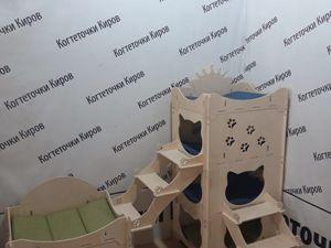Модульный игровой комплекс. Ярмарка Мастеров - ручная работа, handmade.