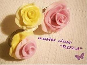 "Мастер-класс кольцо ""Роза"". Ярмарка Мастеров - ручная работа, handmade."