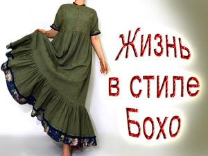 Новое платье Бохо!. Ярмарка Мастеров - ручная работа, handmade.