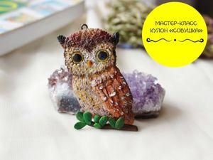 Создаем кулон «Милашная сова» из полимерной глины. Ярмарка Мастеров - ручная работа, handmade.
