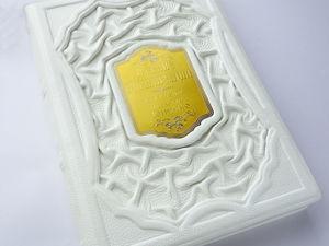 Книга  «Древние цивилизации» . Златоуст z10820. Ярмарка Мастеров - ручная работа, handmade.