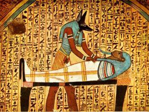 Первая в мире мумия. Ярмарка Мастеров - ручная работа, handmade.